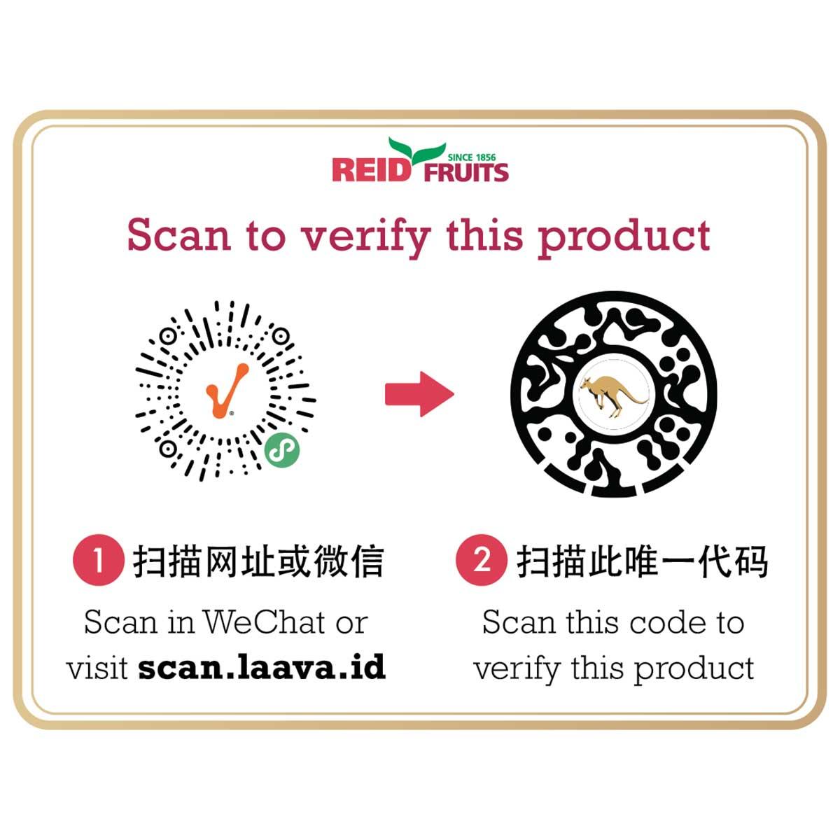 Laava Smart Fingerprints®, Reid Fruits